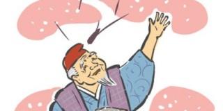 花咲か爺さん